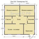 Каркасный дом 8х8м. вариант1