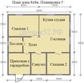 Дом 8х8м. Планировка 5