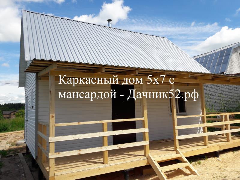 Дачный дом 5х7