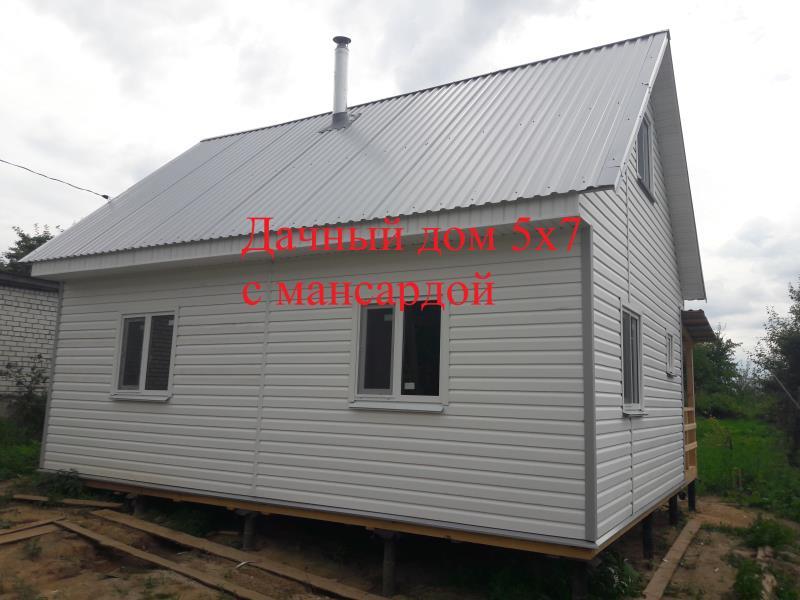 Дачный дом 5х7 проект Уютный 2