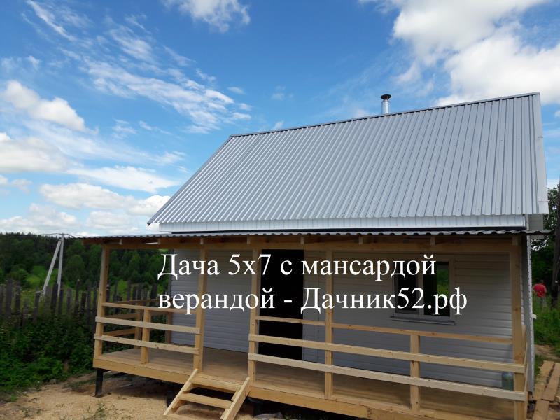 Домик 5х7 проект Уютный 2
