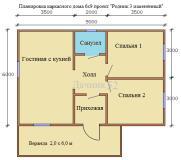 План дома 6х9 с санузлом Родник 3 изменённый